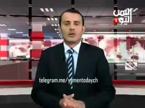 فيديو: علي عبدالله صالح في فيديو جديد يبارك لقناة اليمن اليوم
