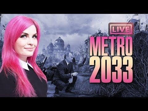 Metro 2033 Redux (Part 1) First Time Playing