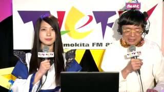 DJ Tomoaki s Radio Show! 神宿出演部分のみ.