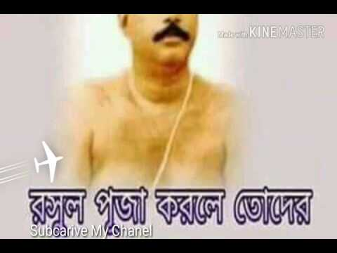 Sri Sri Thakur Anukul Chandra song  (অকুল এর কুল)
