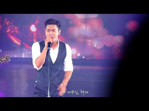 150712 SS6 Encore 시원 Solo Lost Stars