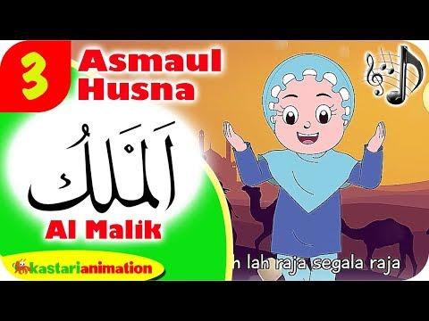 ASMAUL HUSNA 3 - AL MALIK Bersama Diva | Kastari Animation Official