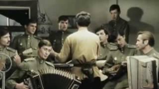 В бой идут одни старики (1973)