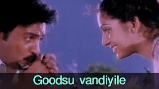 Goodsu vandiyile - Mohan, Ilavarasi, Revathi - Janaki Hits - Kunguma Chimizh - Tamil Classic song