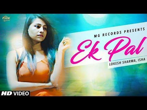 Latest Hindi Song 2017    Ek Pal    Lokesh Sharma, Isha    Hindi Love Song    New Song    Mg Records
