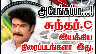 Video Director Sundar C Given So Many Hits For Tamil Cinema| List Here With Poster. download MP3, 3GP, MP4, WEBM, AVI, FLV September 2018