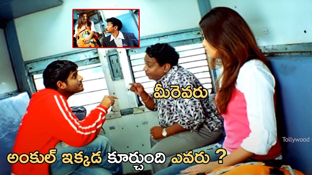 Download Yasho Sagar, Sneha Ullal & Sunil BlockBuster Superhit FULL HD Movie Part-5    Tollywood Cinemalu
