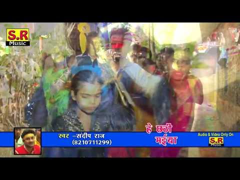Bhojpuri ka mahan sad song chhath geet Sandeep Raj