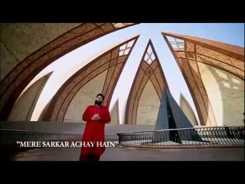 Mere Sarkar Ache Hain Naat by Hafiz Ahsan Qadri