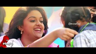 REMO MOVIE WHOLE WHISTLE SOUND