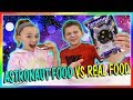 ASTRONAUT VS REAL FOOD SWITCH UP | We Are The Davises