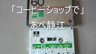 テレビからの録音です。