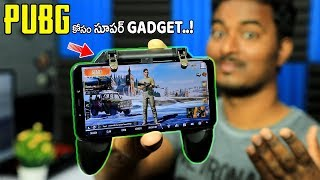 PUBG Mobile Chicken Dinner Gadget | You Must Buy On AMAZON 2019
