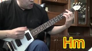 Как играть на гитаре Батарейка - Жуки