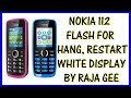 NOKIA 112 HANG AND RESTART AND NOKIA 112 WHITE DISPLAY SOLUTION BY GULZO