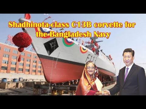 Chinese Shipbuilding Firm Launches Corvette for Bangladesh Navy