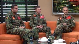 بامداد خوش - تباشیر - صحبت ها در مورد اکادمی ملی نظامی با مهمانان ما
