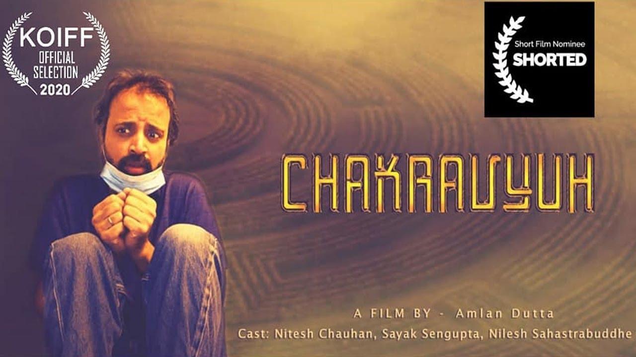 Chakravyuh - Hindi Drama Short Film
