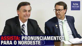AGORA: PRESIDENTE BOLSONARO FAZ PRONUNCIAMENTO PARA O POVO DO NORDESTE thumbnail