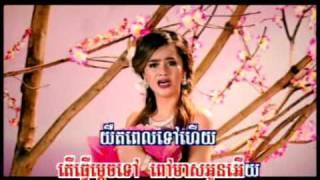hous pel huey bong ( khmer karaoke sing a long ) KBK