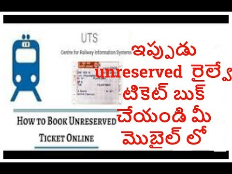 How to book Local Railway Ticket from Mobile phone-UTS APP-Hyderabad local train ticket app