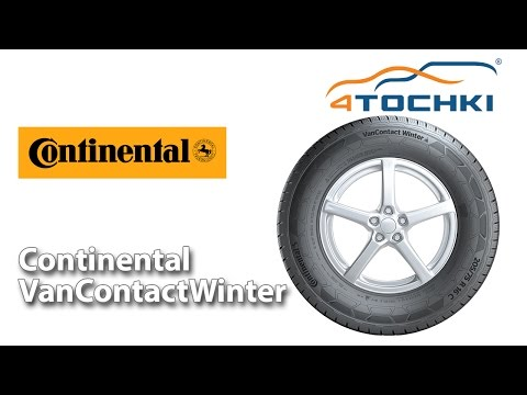 Continental VanContactWinter
