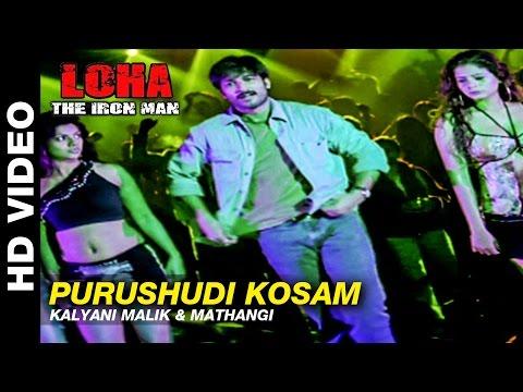 Purushudi Kosam | Loha - The Iron Man | Kalyani Malik & Mathangi