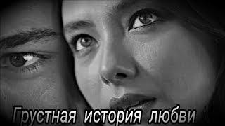 Супер Песня о Любви, Слушать Всем!!!  Прости - Группа PAMC