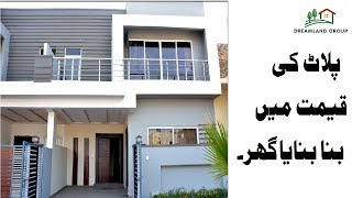 5 Marla House for Sale in  slamabad  Low Price House for Sale in  slamabad