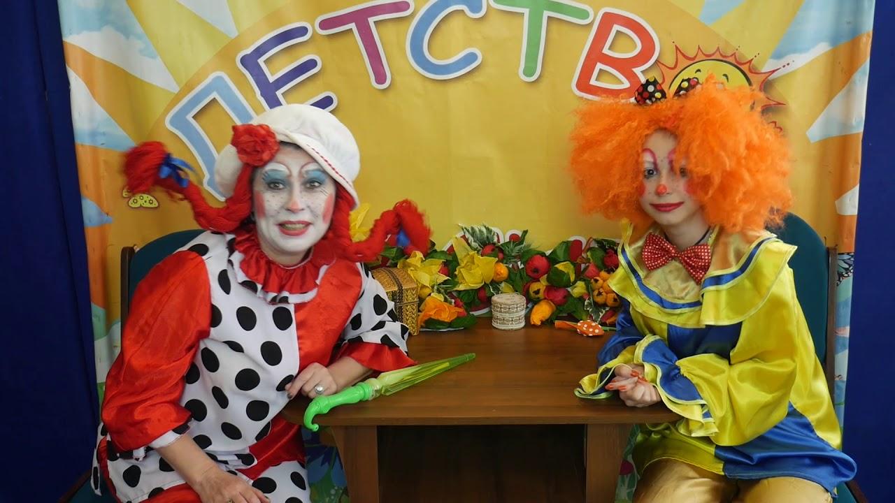 """Праздничный концерт в онлайн-режиме """"Счастливая планета Детства"""", посвященная Дню защиты детей."""