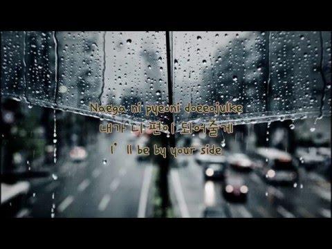 내가 니편이 되어줄께  (I'll Be By Your Side)- Coffee Boy Feat Ha Eun (Eng Sub|Han|Rom)