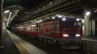名鉄5300系・5700系5309F+5702F 廃車回送 有松駅通過