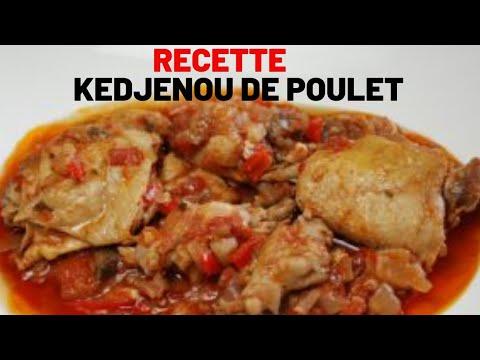 kedjenou-au-poulet-la-méthode-simple