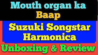 2a8c38ceb57 Mouth organ lesson for beginners  Suzuki Songstar chromatic harmonica  unboxing and review  harmonica
