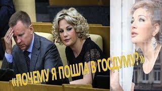 МАКСАКОВА рассказала, почему пошла в ГОСДУМУ  (29.05.2017)