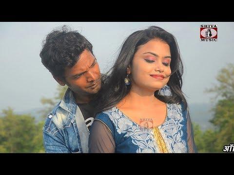 Nagpuri Song 2017 - चुनरी रे     Chunari Re   Raj Anand and Rekha   Nagpuri Video Album   Jharkhand