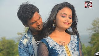 Nagpuri Song 2017 - चुनरी रे   | Chunari Re | Raj Anand and Rekha | Nagpuri Video Album | Jharkhand