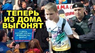 Единоросс предложил лишать родительских прав за митинги