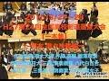 【剣道一本集 全国選抜2 】H27全国高校剣道選抜大会 男女準々決勝編