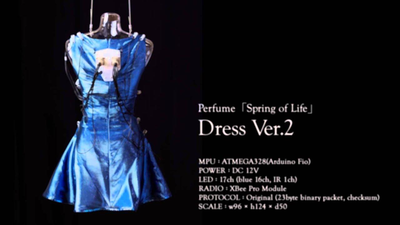 Perfume Spring Of Life Album