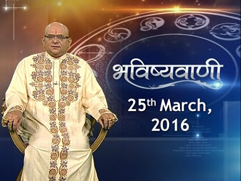 Bhavishyavani: Horoscope for 25th March,...