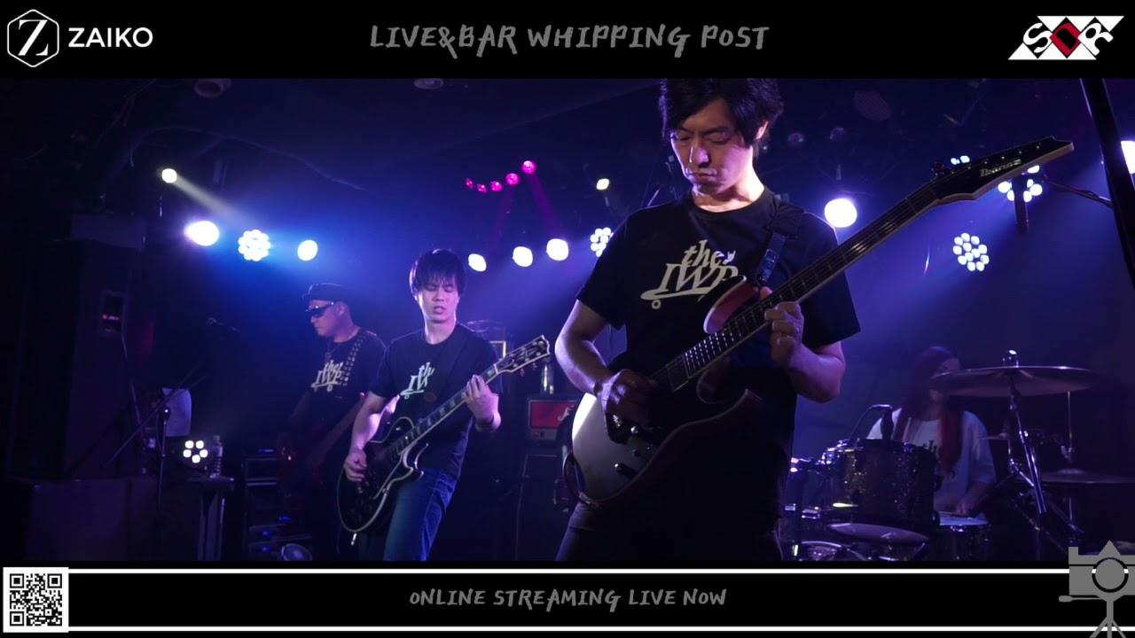 IWP『Online Streaming Live 2021 EXTREME VOLUME II』ダイジェスト (feat.Instrumental Pt.1~Regular Tuning)