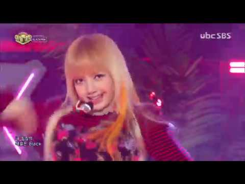 161106 Blackpink Playing With Fire Inkigayo Lisa Cut