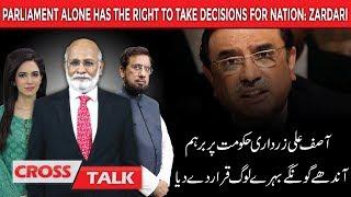 Cross Talk | Parliament alone has the right to take decisions for nation: Zardari | 15 Dec 2018 |