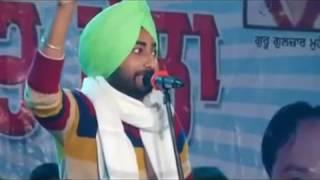 Ranjit Bawa Live Thar