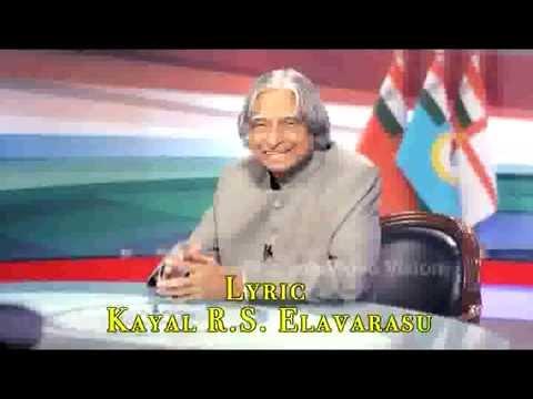 A.P.J.ABDUL KALAM TRIBUTE SONG -  A R.RAHMAN'S SISTER ISSHRATH QUADHRE - KAYAL R.S. ELAVARASU