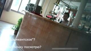 «Шымкентское» пиво заменяют порошковым в Алматы в кафе «Абылайхан»