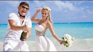 Самая романтическая свадьба в Доминикане ♥♥♥(, 2012-12-20T18:32:00.000Z)