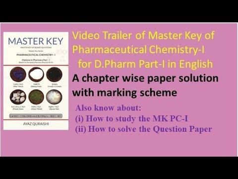 Video Trailer of Master Key of Pharmaceutical Chemistry-I in English | Pharmacy Book | D.Pharm Book