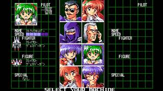 Last Breaker - Stage 3 (PC-98 Music)